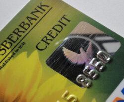 Кредитные карты от Сбербанка: условия, ставки, тарифы