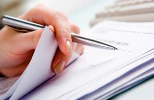 Пакет документов для одобрения ипотеки в Сбербанке