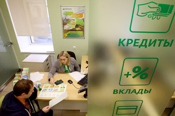 Кредиты Сбербанка наличными — ставка от 3%, взять ...