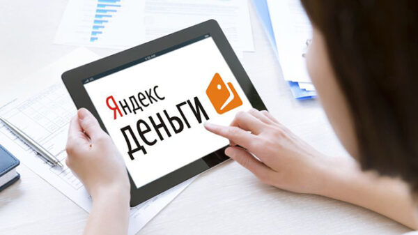 комиссия перевода с яндекс деньги на сбербанк газпромбанк воронеж кредит наличными условия кредитования
