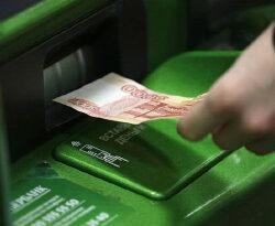 Как можно оплатить госпошлину через Сбербанк Онлайн, банкомат или кассу