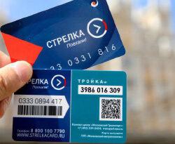 Как оплатить транспортную карту через Сбербанк Онлайн, банкомат или терминал