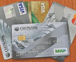 Где смотреть номер счета или карты Сбербанка