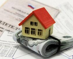 Возможно ли продать квартиру, купленную по ипотеке от Сбербанка