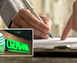 Обзор кредитов наличными Сбербанка в 2019 году: условия оформления и ставки
