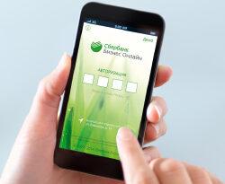 Сбербанк Бизнес Онлайн: регистрация, возможности, преимущества