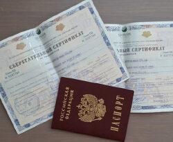 Сберегательные сертификаты Сбербанка для физических лиц