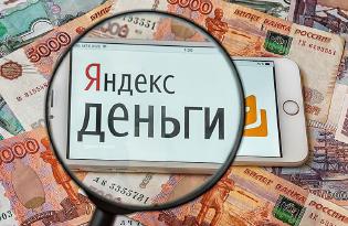 Как сделать перевод с Яндекс Денег на карту Сбербанка