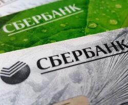 Все способы заказать карту Сбербанка онлайн или лично