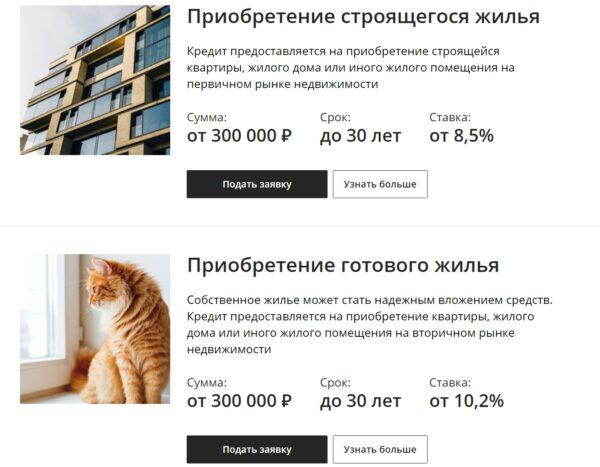 Готовые и строящиеся квартиры