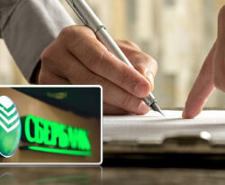 Как оформить потребительский кредит пенсионеру в Сбербанке