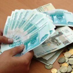 Способы подтверждения дохода при получении кредита