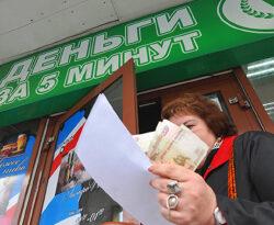 Обзор рынка МФО в России и популярности онлайн займов
