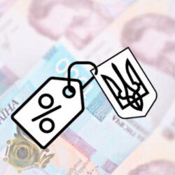 Большие кредиты в Украине: где взять и в чем главные выгоды для заемщиков